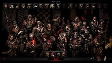 Darkest Dungeon получит PvP-дополнение The Butcher's Circus