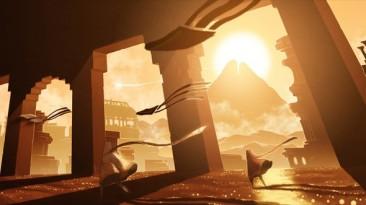 Journey на PS4 этим летом