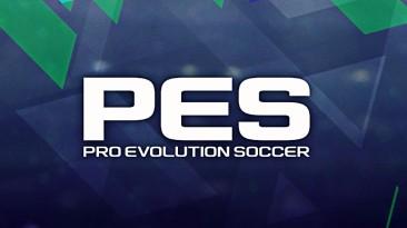 Эволюция Pro Evolution Soccer, с чего начинали konami