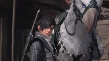 Final Fantasy XVI, судя по всему, не выйдет на PC вместе с PlayStation 5