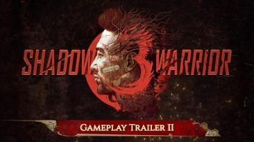 Shadow Warrior 3 - второй официальный трейлер игрового процесса