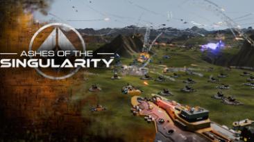 Ashes of the Singularity: Трейнер/Trainer (+2) [0.60] {MrAntiFun}