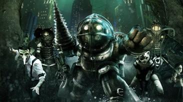 Все три оригинальные части BioShock стали доступны на Xbox One