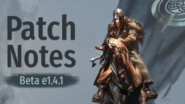 Вышло обновление 1.4.1 для бета-ветки Mount & Blade 2: Bannerlord