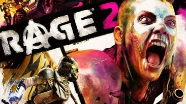Rage 2: Сохранение/SaveGame (ПОЭТАПНЫЕ [45 чекпойнтов] Сюжет + прохождение) {condemned123}
