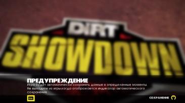 Русификатор DiRT Showdown