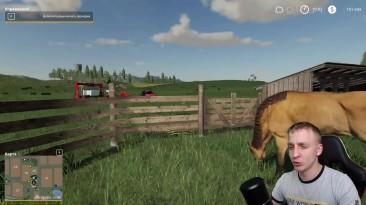 Farming Simulator 19: Максимальная стоимость лошади