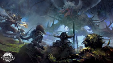 Первый рейд Guild Wars 2: Heart of Thorns будет доступен c 17 ноября