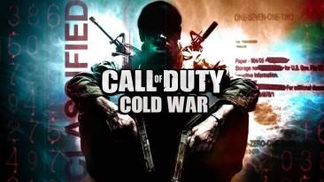 Поучаствовать в открытом бета-тестировании CoD: Black Ops Cold War можно уже завтра