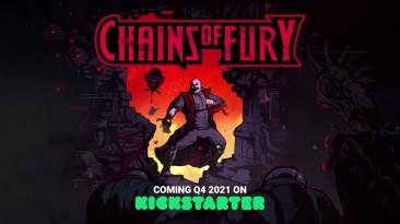 В 4 квартале 2021 года стартует Kickstarter-кампания комикс-шутера Chain of Fury