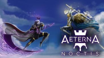 Метроидвания Aeterna Noctis выйдет 15 декабря для PS5, Xbox Series, PS4, Xbox One, Switch и ПК