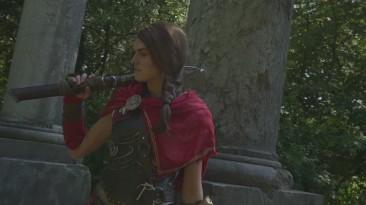 Assassin's Creed Odyssey - косплей
