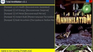 Total Annihilation: Трейнер/Trainer (+5) [v3.1] {Enjoy}