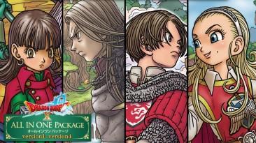 Трейлер специального издания Dragon Quest X
