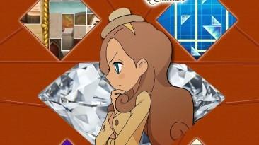 На Nintendo Switch анонсирована Layton's Mystery Journey: Katrielle and the Millionaires' Conspiracy
