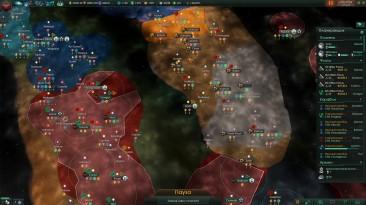 Stellaris #22 - Война за Землю