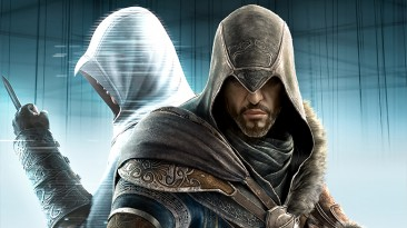 Assassin's Creed: Revelations: Таблица для Cheat Engine [1.0] {majmun}