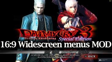 "Devil May Cry HD Collection ""DMC3 16: 9 широкоэкранный меню мод"""