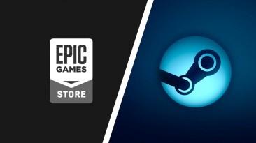 """Epic Games платила стримерам и инфлюенсерам, чтобы """"подорвать трафик"""" Steam"""