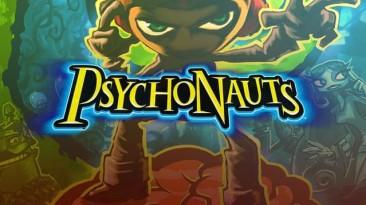 7 июня станет доступно ограниченное издание Psychonauts на физических носителях