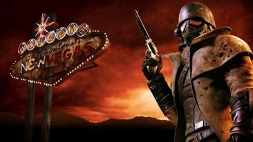 Авторы Fallout: New Vegas ответили на вопрос о возможном сиквеле