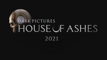 Разработчики The Dark Pictures: House of Ashes в скором представят больше информации о проекте