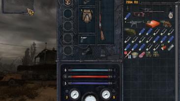 S.T.A.L.K.E.R: Чистое небо: Сохранение/SaveGame (Лёгкий старт, начало игры, территория зачищена)