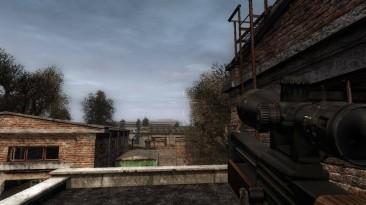 "S.T.A.L.K.E.R.: Shadow of Chernobyl ""Винтовка W2000"""