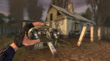 """S.T.A.L.K.E.R.: Shadow of Chernobyl """"ULTIMATE OUTFIT PACK 0.1 (beta)"""""""