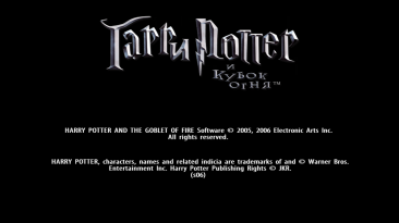 "Harry Potter and the Goblet of Fire ""HD fix"""