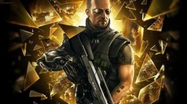 Ресурс ign.com раздает отличный экшн Deus Ex: The Fall