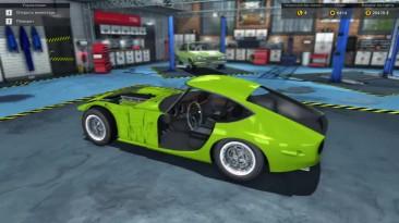 Машина-зверь - ч15 Car Mechanic Simulator 15