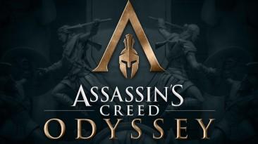 "Assassin's Creed: Odyssey ""Original Game Soundtrack"""