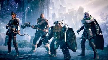 Dungeons & Dragons: Dark Alliance получит кооперативный режим на разделённом экране после выхода