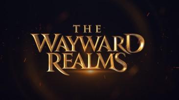 Создатели первых частей The Elder Scrolls делают ролевую игру The Wayward Realms