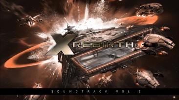 "X Rebirth ""Саундтрек, Vol 2"""