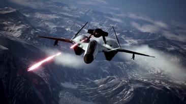 Ace Combat 7: Skies Unknown - Трейлер сезонного абонемента