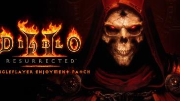"""Diablo 2: Resurrected """"Модпак для комфортного одиночного прохождения"""""""