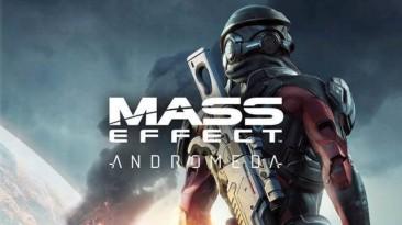Mass Effect: Andromeda обновили под Xbox One X, BioWare предлагает игру со скидкой