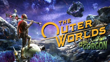 Дополнение Peril on Gorgon для The Outer Worlds выйдет на Nintendo Switch уже 10 февраля