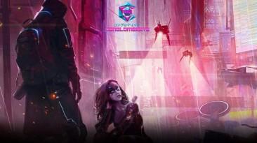 Выход из раннего доступа киберпанк RPG от первого лица Conglomerate 451 отложен до февраля 2020 года