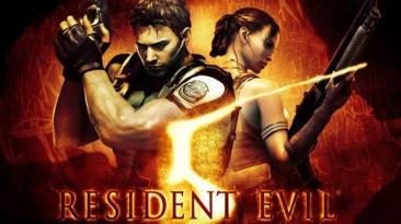Capcom убрала локальный кооператив из Resident Evil 5 на PC