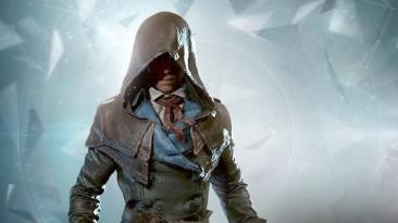 Все доступные испытания и награды Assassin's Creed III: Remastered