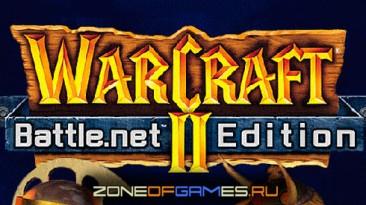 """Русификатор (текст и звук) для игры """"WarCraft 2. Battle.net Edition""""!"""