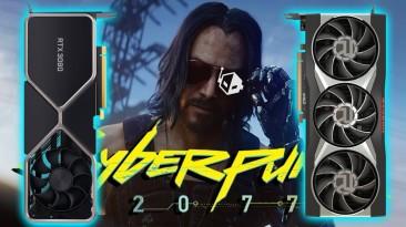 Cyberpunk 2077 показал разницу FPS на видеокартах AMD и NVIDIA с трассировкой лучей