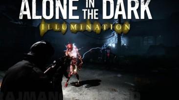 Состоялся релиз Alone in the Dark: Illumination