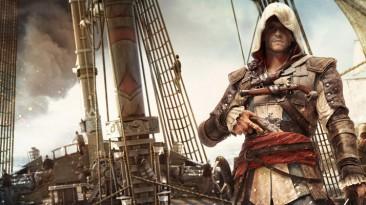 35 минут игрового процесса Assassin's Creed: Black Flag на Switch
