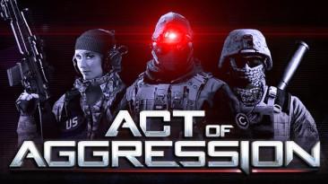 """Фракция """"Картель"""" в Act of Aggression"""