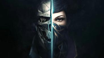 Состоялся цифровой релиз настольной игры по мотивам Dishonored