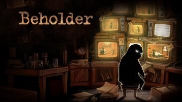 Beholder: антиутопия от сибирских разработчиков